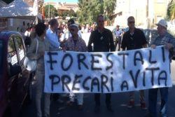 Palermo – per la CGIL Sicilia per mancanza di liquidità nelle casse della Regione e limiti per lo sforamento del patto di stabilità i forestali siciliani rischiano di non essere riavviati al lavoro. Riprende così la mobilitazione. A lanciare l'allarme tutte le Organizzazioni Sindacali siciliane. Si riapre così una vertenza che sembravaconclusa, alla fine della