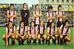 Il 23 maggio 1974, con la conquista della seconda e ultima Coppa Italia, battendo in finale il Palermo a Roma nello stadio Olimpico. E' vero che il Palermo militava in serie B e che la vittoria giunse dopo i tempi supplementari ai calci di rigore; ma non va dimenticato che prima di disputare la finale