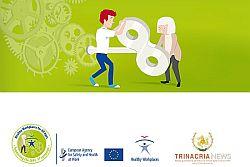 The European Agency for Safety and Health at Work ( EU-OSHA) al sito internet https://osha.europa.eu/en/about-eu-osha/what-we-do/mission-and-vision) è l'Agenzia d'informazione dell'Unione europea nel campo della sicurezza e della salute sul lavoro. L'Agenzia europea per la sicurezza e la salute sul lavoro (EU-OSHA) gestisce campagne biennali per ambienti di lavoro sani e sicuri, sostenute dalle istituzioni dell'UE e