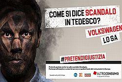 Parte in Europa #PretendiGiustizia campagna che Altroconsumo lancia in Italia
