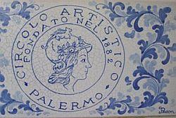 Il Circolo artistico celebra Giacomo Puccini ma la struttura è minacciata dallo sfratto
