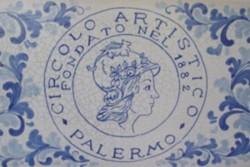 Circolo Artistico I GIOVANI  TALENTI  DEL CONSERVATORIO DI PALERMO