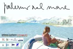 """Al via """"Palermo dal Mare"""". Illustrazione e narrazione in barca e successiva esposizione elaborati alla Libreria del Mare"""